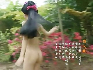 Graceful Chinese Beauty - Nudity, Poetry, Dance and Music