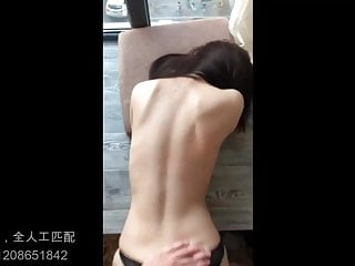 Chinese policewoman sex video