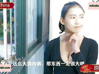 China AV Chinese AV Chinese model Chinese AV Chinese China