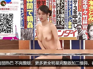 Chinese star Delireba – News Host