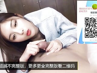 Chinese star Yang Chaoyue – One day girlfriend 5
