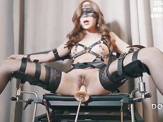 Chinese bdsm sexy wife with big tits