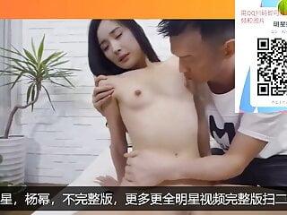 Yang Mi Shooting domestic AV